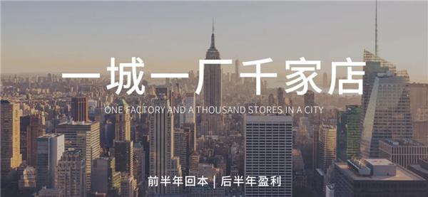 福慶定制家 (3).jpg