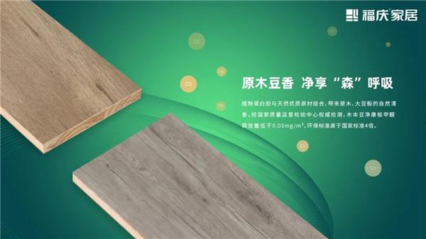 木本豆凈康板 (5).jpg
